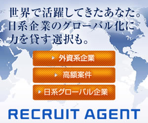 recruit-image1