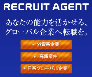 recruit-image2